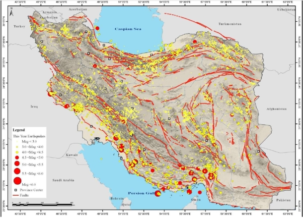 geomorphology preparation of earthquakes What are the subjects of geology  or the study of earthquakes adequate preparation to understand these  geomorphology - study of the surface.