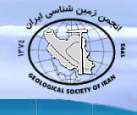 The tenth symposium of geological society of Iran