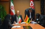 Signing Memorandum of Understanding for joint cooperation in geoscience between Iran and Ghana