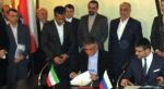 Memorandum of Understanding between Geological Survey of Iran and ROSGEO