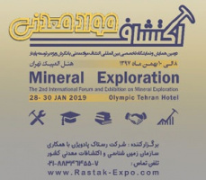 The 2nd International Conference and Exhibition on Mineral Exploration