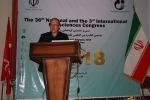 Closing Ceremony of the 36th National and 3rd International Geological Congress